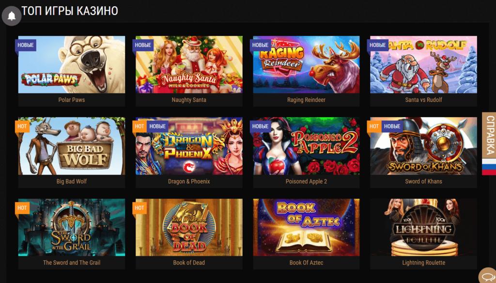king billy casino sloti